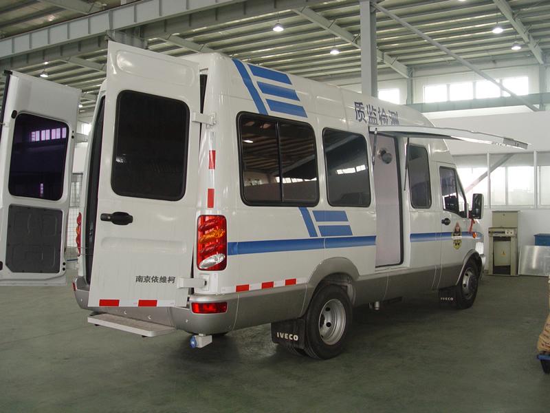 移动检测车-江苏省质量技术监督气体流量计量检测中心